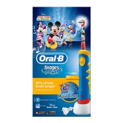 Ceillo dental eléctrico recargable infantil Oral-B Stages